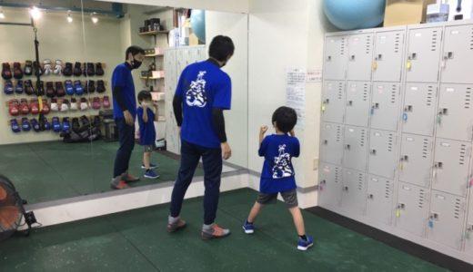 我孫子店火曜日夜の部